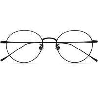 目匠 变色近视眼镜 1644+1.56变色镜片