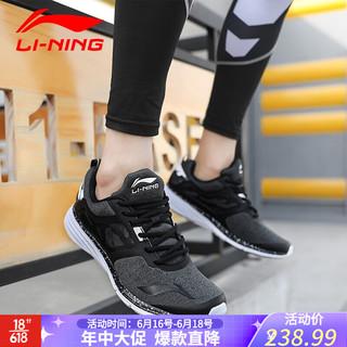 LI-NING 李宁 男鞋运动鞋休闲鞋子跑步鞋夏季网面透气男士旅游鞋 新基础黑/基础白-擎苍 42(内长265)