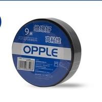 OPPLE 欧普照明 电气绝缘胶带 9m 1卷装
