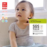 UNIQLO 优衣库 儿童网眼短袖T恤 3件装