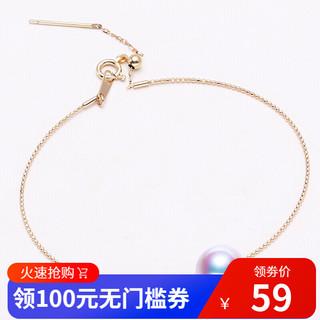 千楼 珠宝 S925银珍珠手圈手镯  淡水珍珠手链 正圆超亮光泽 长度可调节 送爱人送女友礼物推荐 银色 8-9mm