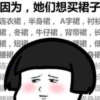 小编精选:夏日连衣裙当道,来ITeSHOP购入韩妹大爱时装品牌