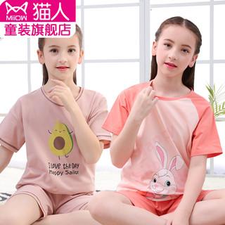 Miiow 猫人 儿童睡衣女孩纯棉夏季薄款空调家居服套装女童短袖大童夏装中大童