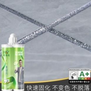耐德福 RX001经典款 瓷砖地砖美缝剂
