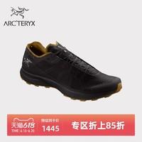 新补券:天猫 ARCTERYX始祖鸟官方旗舰店 年中狂欢购轻松省~
