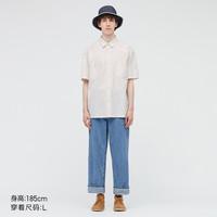 16日0点:UNIQLO 优衣库 440345 男款工装格子衬衫