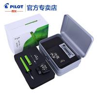 PLUS会员:PILOT 百乐 explorer探索者 钢笔 墨水礼盒装 绿极光 (配上墨器+墨水) F尖