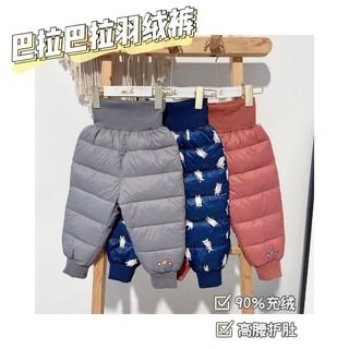 balabala 巴拉巴拉 男幼童羽绒裤冬新款保暖裤子童装儿童潮女婴幼童长裤