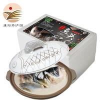 速达 天目湖鳙鱼头  1250g (约2.5斤)