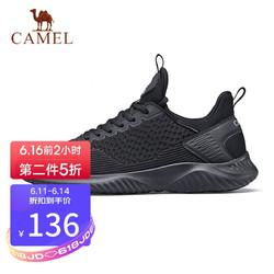 CAMEL 骆驼 男鞋运动鞋情侣款鞋子舒适休闲鞋男女轻便男士跑步鞋 A83231L8695 男款黑色 42