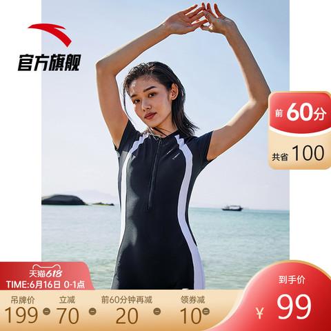 ANTA 安踏 泳衣女性感学生仙女范显瘦遮肚温泉可爱少女甜美运动连体泳衣