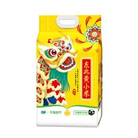 16日0点、88VIP:SHI YUE DAO TIAN 十月稻田 黄小米 2.5kg