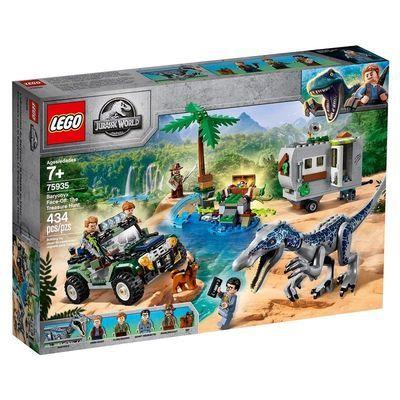 LEGO 乐高 侏罗纪世界系列 75935 重爪龙之战寻宝探险