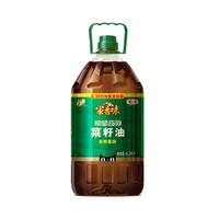 88VIP:福临门 家香味  浓香压榨菜籽油  6.38L/桶