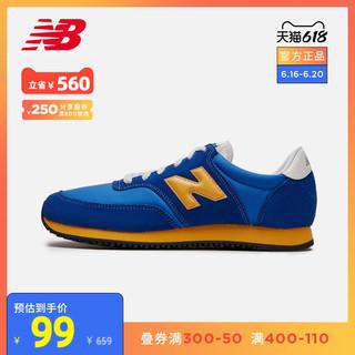 new balance New Balance NB官方男女款COMP100系列MLC100YE复古透气休闲鞋
