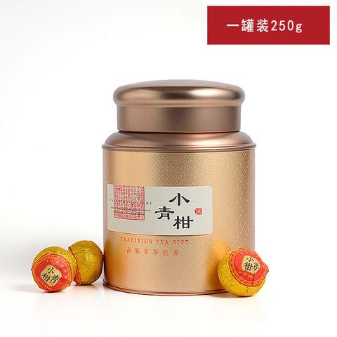 正宗新会青皮小青柑橘普茶 250g