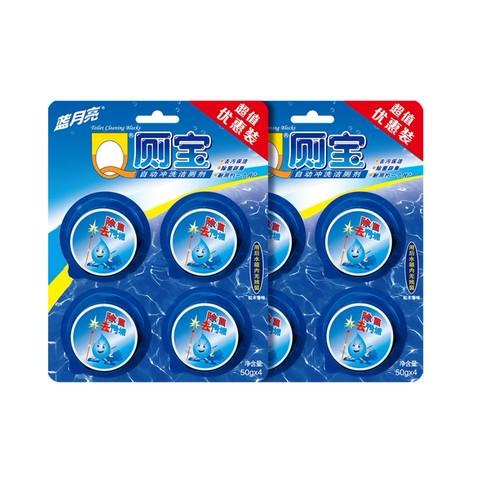 88VIP:Bluemoon 蓝月亮 洁厕块 50g*8块