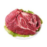 16日0点、88VIP:伊赛牛肉 国产谷饲黄牛牛腱  1000g
