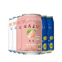 HOROYOI 和乐怡 宾三得利 日本进口 预调酒 鸡尾酒 果酒 白桃盐西柚乳饮料口味350ml*6罐