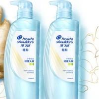 Head & Shoulders 海飞丝 护根韧发系列 定制轻和去屑洗发水 300ml