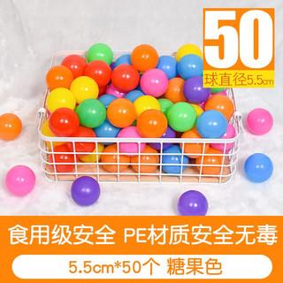 PigLet YiYi 小猪奕奕 加厚海洋球 5.5CM加厚糖果色 多个颜色