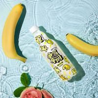 汉口二厂 香蕉风味芭乐汁气泡水 480ml*12瓶