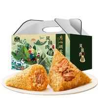 广州酒家 风味肉粽礼盒1.0kg