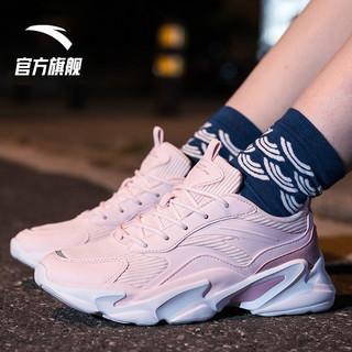 ANTA 安踏 女鞋2021新品时尚潮流复古休闲老爹鞋舒适休闲鞋运动鞋鞋子