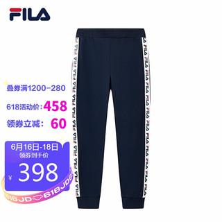 FILA 斐乐 官方女士针织长裤2021夏季新款束脚裤串标运动休闲运动裤 群青蓝-NV 165/66A/M