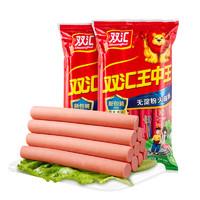 16日0点、88VIP:Shuanghui 双汇 王中王无淀粉火腿肠 600g*2袋