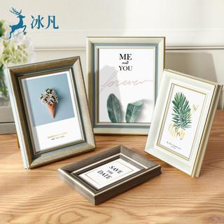 相框摆台6寸7寸8寸10寸5洗照片做成相册画框挂墙定制a4实木质六寸