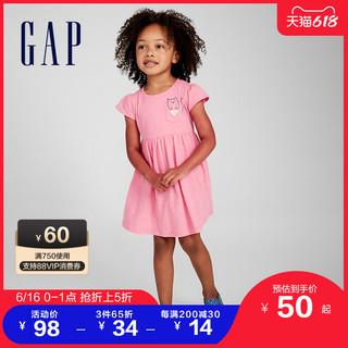 Gap 盖璞 女幼童可爱短袖连衣裙694977 2021夏季新款童装洋气纯棉裙子