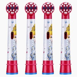 Oral-B 欧乐-B EB10-4 儿童电动牙刷 刷头4支装