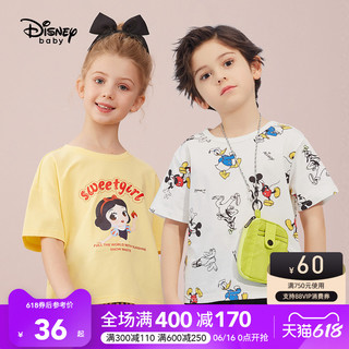 Disney baby 迪士尼童装女童短袖t恤纯棉2021夏新款洋气儿童夏装宽松半袖上衣