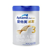 Aptamil 爱他美 卓萃 幼儿配方奶粉 3段 900g