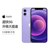 黑卡会员:Apple 苹果 iPhone 12 5G智能手机 256GB