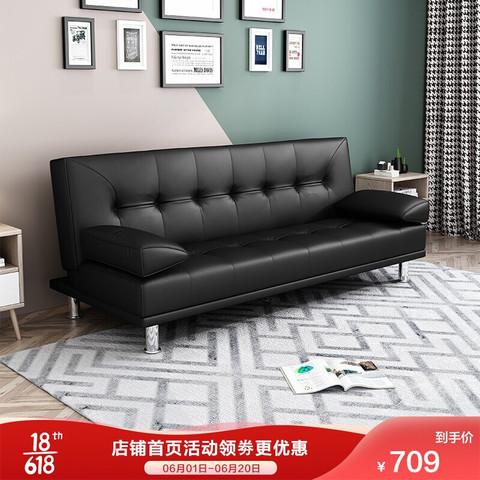 京居 沙发床 简易折叠两用沙发多功能双人位皮革沙发椅小户型休闲办公室小沙发 1.8米 013款 黑色皮革
