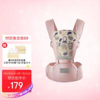babycare 婴儿多功能背带腰凳减震坐垫抱娃神器硅胶防滑四季通用宝宝背带 9826香槟粉-3D