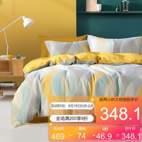 MERCURY 水星家纺 北欧全棉印花床上四件套纯棉被套床单枕套1.5米床