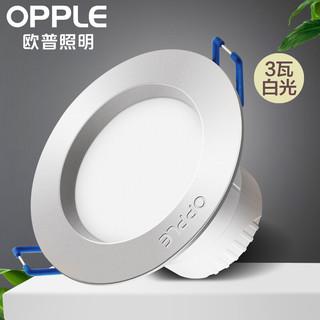 OPPLE 欧普照明 LED筒灯天花灯 3瓦PC银灰白光6000K 开孔7-8厘米