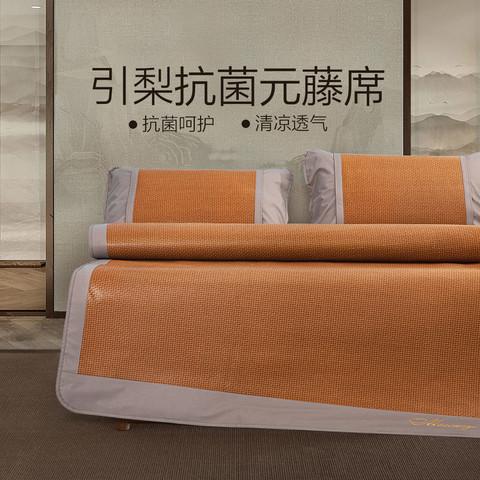 MERCURY 水星家纺 抗菌加厚元藤席床上用品夏季空调席子可折叠学生宿舍夏天凉席