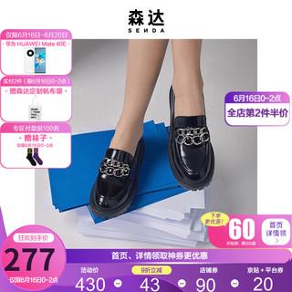 SENDA 森达 2021春季新商场同款时尚潮流光面皮女单鞋VG523AM1 黑色 39
