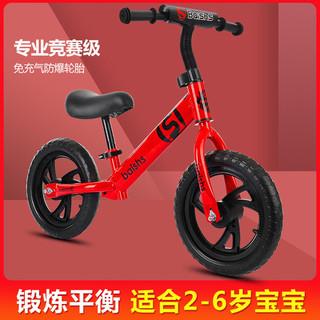 trimily 家中宝 儿童平衡车2到6岁小孩滑行车 12寸无脚踏滑步自行车童车