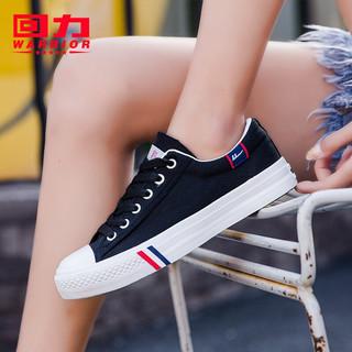 WARRIOR 回力 帆布鞋女2021春季新款情侣款小白鞋白色韩版女鞋系带平底鞋学生休闲鞋布鞋子 黑色 43标准尺码