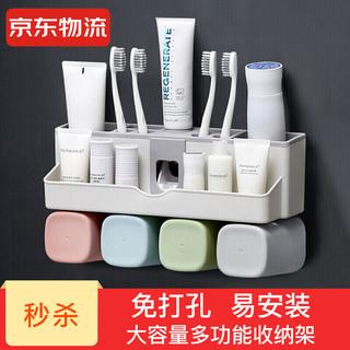 鲁周元素 免打孔吸盘式牙刷架 卫生间浴室置物架 漱口杯 牙刷杯架带挤牙膏器 7003(四口之家) 均码