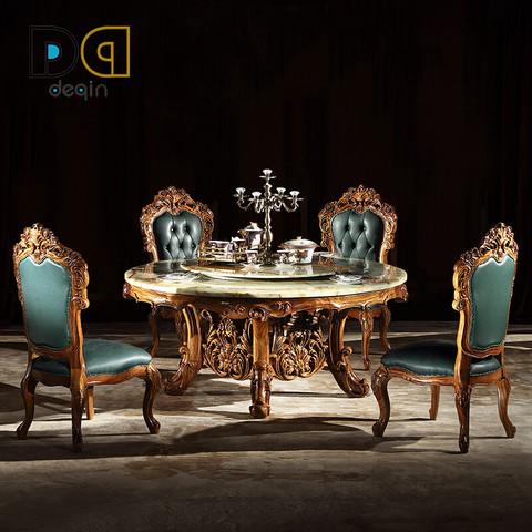 德沁 乌金木餐桌 新中式餐厅家具套装组合新古典大户型别墅全实木设计风格饭桌饭椅牛皮餐椅美式欧式