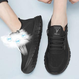 YEARCON 意尔康 21夏季新款飞织休闲运动鞋休闲鞋椰子鞋透气男鞋