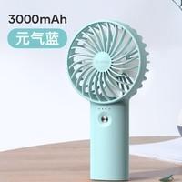 Yoobao 羽博 手持充电小风扇