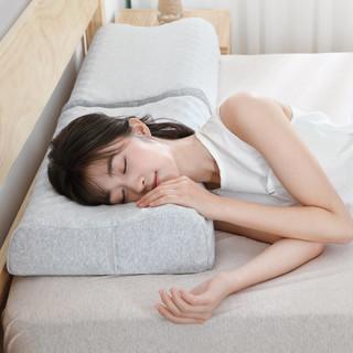 MIJIA 米家 天然乳胶护颈枕S