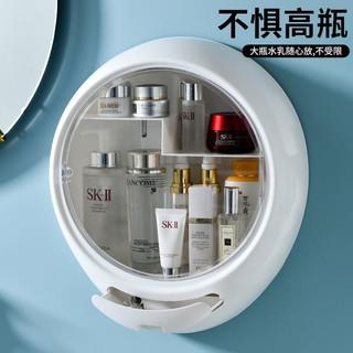 KAMAN 壁挂式防尘化妆品收纳盒免打孔用大容量卫生间浴室置物架 月光白#女神款#圆 品质升级版